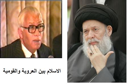 islam_fadhl